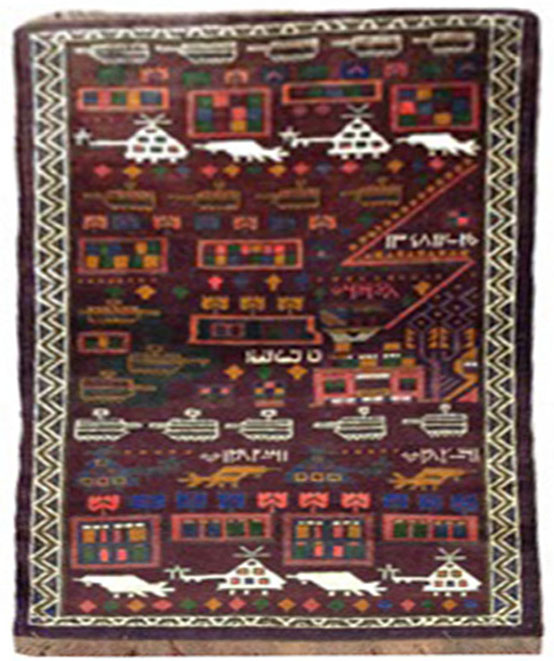 Baluch War Carpet  6.2x3.9