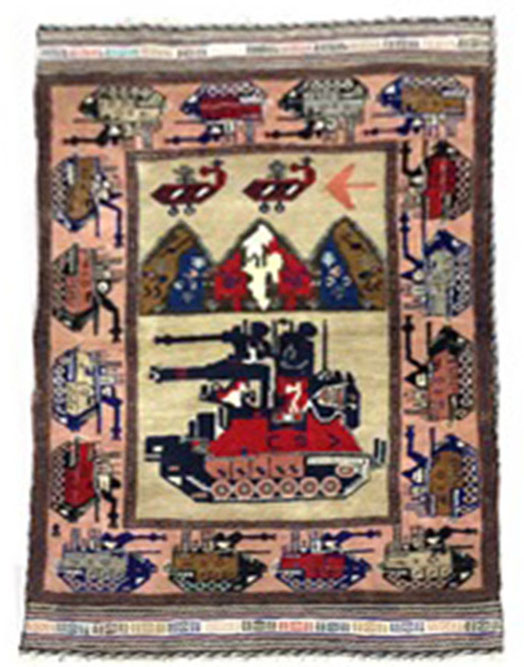 Baluch War carpet  4.4x2.10