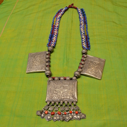 Afghan Kuchi Tribe Necklace 3572